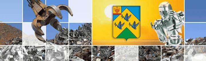 Прием меди в новочебоксарске цена сколько стоит килограмм черного металла в Дединово